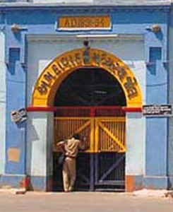 Sabarmati Central Jail